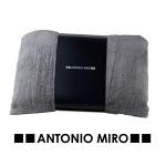 manta_ANTONIOMIRO